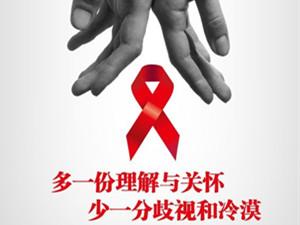 艾滋病初期症状 艾滋病传播途径具体有哪些
