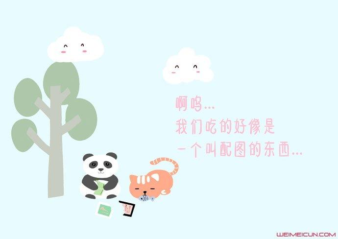 中文名:杉原杏璃