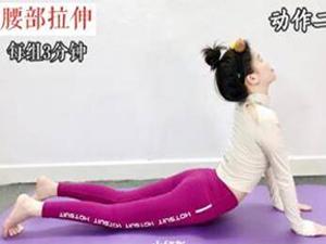 日本瘦腰锻炼法是怎样的 日本疯传的瘦腰法效果真这么好吗