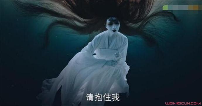 怒海潜沙里禁婆是谁