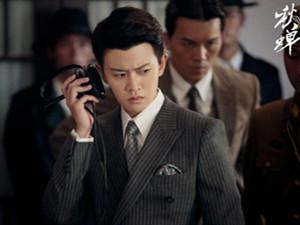 秋蝉叶冲为什么在日本长大 揭露其真实身份及最终结局