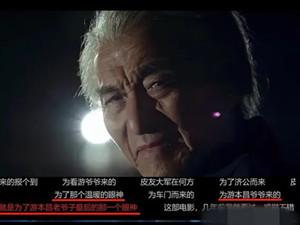 重启游本昌在哪一集 济公爷爷与房祖名的电影片段火了